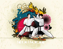 karate ilustracyjny wektor Obrazy Royalty Free