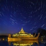 Karaweik - Kandawgyi Lake - Yangon - Myanmar Royalty Free Stock Image