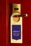 karciany drzwi Zdjęcie Stock