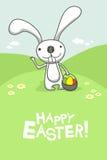 karciany Easter Zdjęcie Stock