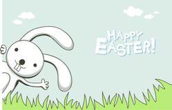 karciany Easter Fotografia Royalty Free