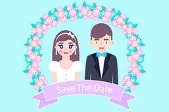 karciany romantyczny ślub royalty ilustracja