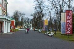 Kardriorg, complexo do palácio com uma residência do ` s do czar do verão fotografia de stock