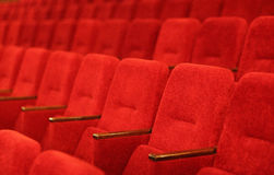 kareł rzędu theatre Fotografia Stock