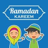 Kareem Рамазана/mubarak, счастливый дизайн приветствию ramadan для мусульман святого месяца, иллюстрации вектора Стоковые Изображения