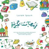 Kareem Рамазан, поздравительная открытка иллюстрация штока