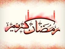 赖买丹月的Kareem阿拉伯书法 免版税库存图片