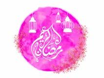 赖买丹月Kareem庆祝的阿拉伯书法 免版税库存图片