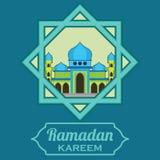 Kareem da ramadã/Mubarak, projeto feliz do cumprimento de ramadan para muçulmanos mês santamente, ilustração do vetor Fotos de Stock Royalty Free
