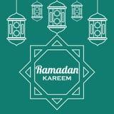 Kareem da ramadã/Mubarak, projeto feliz do cumprimento de ramadan para muçulmanos mês santamente, ilustração do vetor Foto de Stock Royalty Free