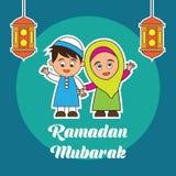 Kareem da ramadã/Mubarak, projeto feliz do cumprimento de ramadan para muçulmanos mês santamente, ilustração do vetor Imagens de Stock Royalty Free