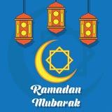 Kareem da ramadã/Mubarak, projeto feliz do cumprimento de ramadan para muçulmanos mês santamente, ilustração do vetor Fotografia de Stock Royalty Free
