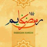Kareem da ramadã no papel velho do grunge ilustração royalty free