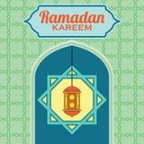 Kareem de Ramadan/Mubarak, conception heureuse de salutation de Ramadan pour des musulmans mois saint, illustration de vecteur Images libres de droits