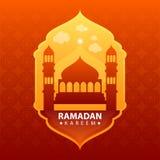 Kareem de Ramadan sur le fond abstrait rouge illustration de vecteur
