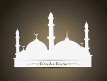 Kareem del Ramadán