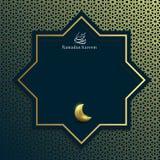 Kareem del Ramadán con el fondo de la tarjeta de felicitación de la luna stock de ilustración