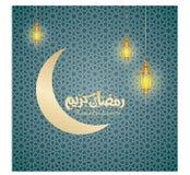 Kareem del Ramadán con el fondo del ornamento stock de ilustración