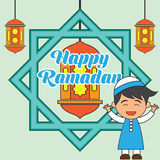 Kareem del Ramadán/Mubarak, diseño feliz del saludo del Ramadán para los musulmanes mes santo, ejemplo del vector Imagenes de archivo