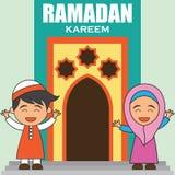 Kareem del Ramadán/Mubarak, diseño feliz del saludo del Ramadán para los musulmanes mes santo, ejemplo del vector Fotos de archivo