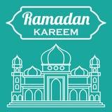 Kareem del Ramadán/Mubarak, diseño feliz del saludo del Ramadán para los musulmanes mes santo, ejemplo del vector Foto de archivo
