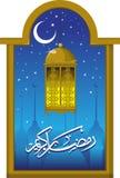 Kareem di Ramadan Fotografia Stock