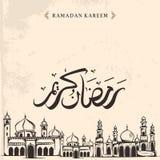 Kareem disegnato a mano d'annata del Ramadan con il disegno di schizzo della moschea e la calligrafia araba Fondo dell'insegna pe illustrazione vettoriale