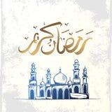 Kareem disegnato a mano d'annata del Ramadan con il disegno di schizzo della moschea e la calligrafia araba Fondo dell'insegna pe royalty illustrazione gratis