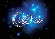 kareem ramadan Photographie stock libre de droits