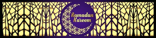 Θόλος μουσουλμανικών τεμενών γραμμών σχεδίου χαιρετισμού Ramadan kareem ισλαμικός με το αραβικό φανάρι και την καλλιγραφία σχεδίω διανυσματική απεικόνιση