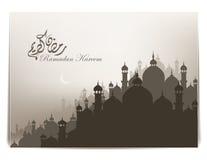 kareem ramadan Στοκ φωτογραφίες με δικαίωμα ελεύθερης χρήσης