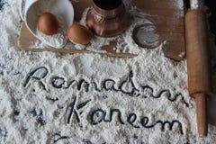 kareem ramadan Image stock