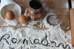 kareem Ramadan zdjęcia stock