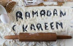 kareem Ramadan zdjęcie stock