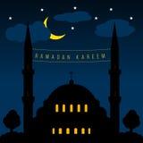 kareem ramadan illustration de vecteur