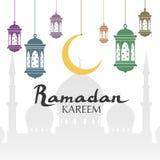 kareem Ramadan Obrazy Stock