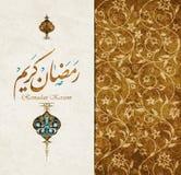 kareem ramadan Στοκ Φωτογραφίες