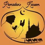 kareem ramadan бесплатная иллюстрация