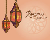 kareem ramadan иллюстрация штока