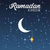 kareem ramadan Стоковая Фотография