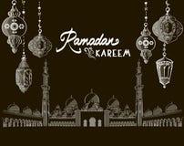 kareem ramadan иллюстрация вектора