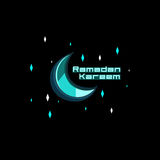 kareem ramadan Photo stock