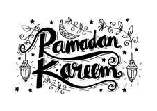 kareem ramadan ελεύθερη απεικόνιση δικαιώματος
