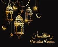 kareem ramadan Calibres de conception pour la célébration de Ramadan illustration de vecteur