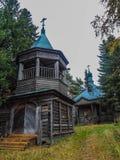 Karelia Pudozh område Royaltyfri Fotografi