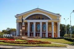 Karelian National Theater in Petrozavodsk Royalty Free Stock Photo