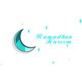 Karem de Ramadhan Fotos de Stock