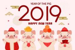 Karikaturschwein mit 2019 stock abbildung