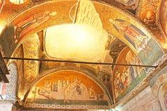 The Kariye Museum in Istanbul, Turkey Royalty Free Stock Images