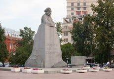 Karl Heinrich Marx monument Stock Photos
